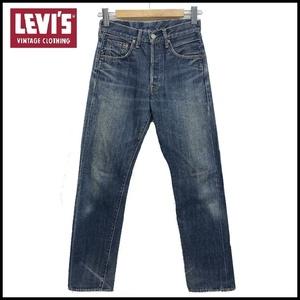 LVC LEVI'S LEVIS リーバイス 66501 501XX BIGE ビッグE USED ダメージ ヴィンテージ加工 赤耳 セルビッチ デニム パンツ ジーンズ 29