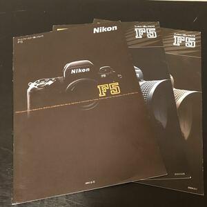 used Nikon Nikon F5 history fee catalog set that 1