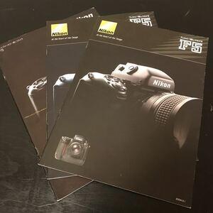 used Nikon Nikon F5 history fee catalog set that 3