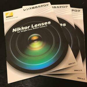 used Nikon Nikon history fee lens catalog 3 pcs. set