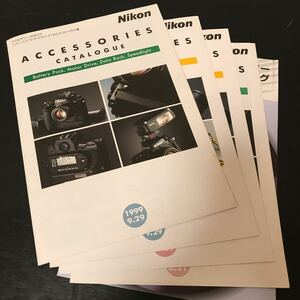 used Nikon Nikon accessory catalog 5 pcs. set that 2