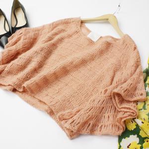 RayBEAMS レイビームス モヘア混♪ふわふわニット セーター きれい色 かぎ針編み 200416nc【4点同梱で送料無料】