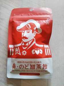 森下仁丹 鼻のど甜茶飴 ②