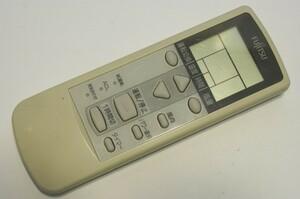 << free shipping >> Fujitsu / air conditioner remote control / AR-DJ1 * * operation OK**