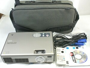 EPSON 液晶プロジェクタ EMP-750 2000ルーメン 3LCD方式(三原色液晶シャッタ式投影方式)  一式セット 動作OK