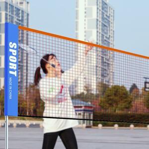3-6 m ポータブル標準バドミントンネット(ネットのみ) プロバドミントン トレーニング 正方形メッシュ