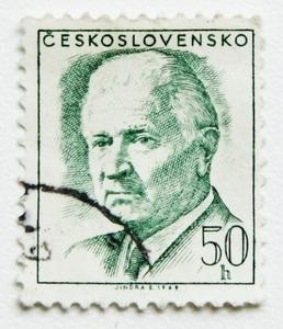 チェコスロバキア 切手 1970年発行 大統領 ルドヴィーク・スヴォボダ 50h 郵便 政治 ヨーロッパ 東欧 欧州 チェコスロヴァキア 国家元首