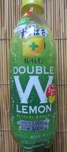 キレートレモンw 500ml×24本 切手可