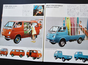 '60s 古い トヨタ UP100 ミニエース バン トラック 当時物カタログ!☆TOYOTA MINIACE 800cc 空冷 2U-B 商用車 配達車 絶版 旧車カタログ