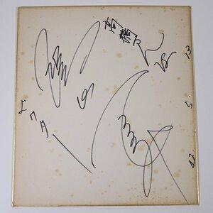 【直筆サイン色紙】 雪村いづみ 個人宛て ビクターレコード 1967 昭和 歌謡曲 歌手 女優 芸能人 タレント