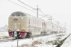 鉄道 デジ 写真 画像 285系 サンライズ出雲 1