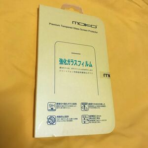 (ヤ箱①312) iPhone7 4.7インチ用 強化ガラスフィルム 液晶保護フィルム 硬度9H 0.33mm 2.5D ラウンドエッジ加工