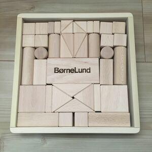 【送料無料】BorneLund 積み木 ボーネルンド オリジナル Original 知育玩具