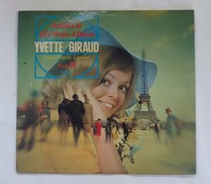 レコード LP Yvette Giraud World Hit Pops Vol. 9 Victor Japan KS-609