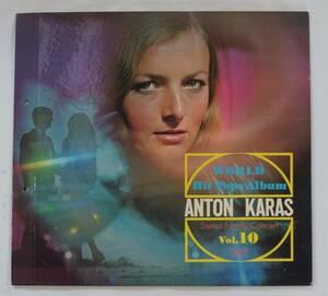レコード LP Anton Karas World Hit Pops Vol. 10 Victor Japan KS-610