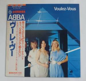 """レコード LP ABBA """" Voulez-Vous """" ( DSP-5110 Disco Mate/Polar Music 1979 JPN )"""