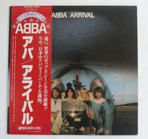 """レコード LP ABBA """" Arrival """" ( DSP-5102 Disco Mate/Polar Music JPN )"""
