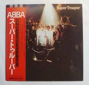 """レコード LP ABBA """" Super Trouper """" ( DSP-8004 Disco Mate/Polar Music JPN 1980 )"""