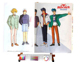 [Delivery Free]199* Fanroad Confinement Poster(Yoroiden Samurai Troopers)ファンロード 鎧伝サムライトルーパー/綾川あけみ[tag2202]