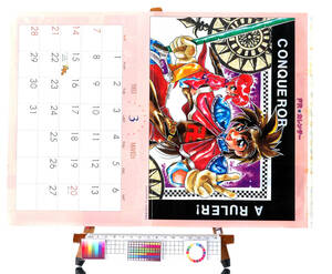 [Not Displayed New(difficulty)][Delivery Free]1993 Fanroad Confinement Poster(Calendar/Pin-Up)ファンロード やざわまゆむ[tag2202]
