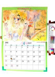 [Delivery Free]1991 Fanroad Confinement Poster(Calendar/Pin-Up)Hayashibara Megumi ファンロード しおべり由生/林原めぐみ[tag2202]