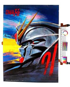 [Delivery Free]1990 Fanroad Confinement Poster(Calendar/Pin-Up)Mobile Suit Gundam F91ファンロード 白沢勇美/ガンダムF91[tag2202]