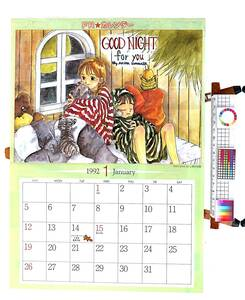 [Delivery Free]1992 Fanroad Confinement Poster(Calendar/Pin-Up)ファンロード しあわせ晶[tag2202]
