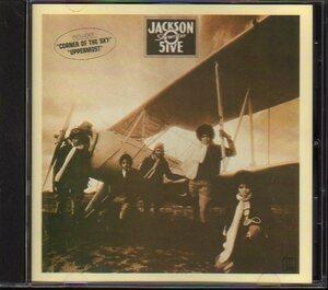 ジャクソン・ファイヴ/The Jackson 5「Skywriter」ジャクソン・ファイブ