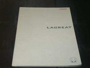 ホンダ ラグレイト カタログ LA-RL1 管B06
