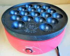 ☆YAMAZEN 山善 SOP-650 たこ焼き器 1度に18個◆たこ焼きパーティーに最高291円