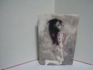 ◎XーJAPAN 書籍「ART OF LIFE YOSHIKI」・中古