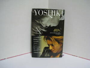 ◎XーJAPAN YOSHIKI 書籍「わたしはあきらめない」・中古未読