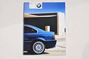 【カタログのみ】 BMW 3シリーズ クーペ E46 前期 2001年 厚口77P BMW カタログ 日本語版