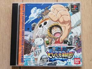 ワンピース とびだせ海賊団! ONE PIECE 帯 カード付 プレイステーション PS1 ソフト