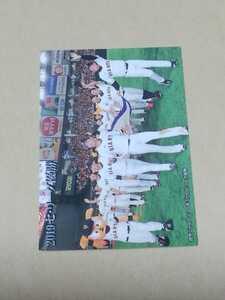 カルビー プロ野球チップス プロ野球カード2020 リーグ優勝カード  No.LC2 読売ジャイアンツ
