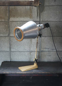 稀少 古いインダストリアル医療用スポットライト/ドイツ・バウハウス期 / 照明 古道具 工業系 ランプ