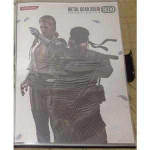 メタルギア ソリッド3 ポスター その13 METAL GEAR SOLID スネーク ザ・ボス