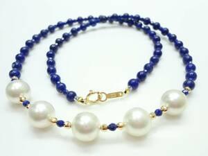 ◆K18アコヤ本真珠、ラピスラズリネックレス【新品】◆おかげさまで54周年祭!◆税込み超特価!送料サービス♪♪