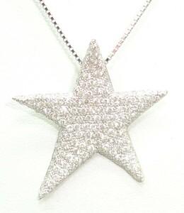 ◆値下げしました!◆K18ホワイトゴールドダイヤペンダント D0,73ct【新品】◆おかげさまで54周年祭◆税込み超特価!送料無料♪♪