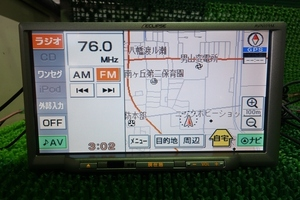 『psi』 イクリプス CD・ワンセグ対応 SDメモリーナビ AVN119M 2009年 BEC109 バックアイカメラ・RCA入出力用カプラー・取扱説明書付