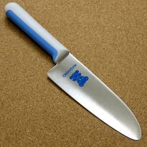 関の刃物 左利き用 こども包丁 13cm (130mm) 正広 くま柄 ステンレス 高学年向き 日本調理師教会推奨子供包丁 子供 丸い刃先で安心 日本製