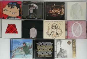 【スネオヘアー】 CD アルバム まとめて 11枚セット