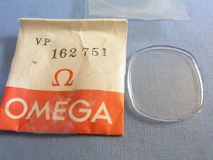 オメガ 純正風防 VP-162751