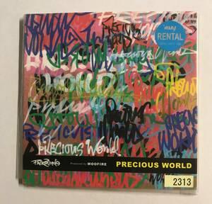 【CD】PRECIOUS WORLD Hemo + MoofireのMoofire【レンタル落ち】@CD-05