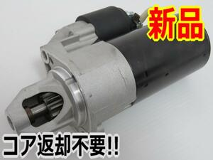 ◆ BENZ CLクラス W216 CL550 216371 2006~2010 1.4KW スターター セルモーター 右ハンドル 用 0061511001 0001108222 0001108223