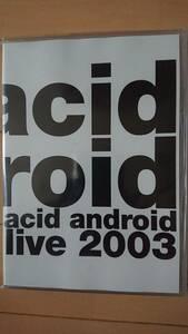 美品DVD☆acid android live 2003/yukihiro(ユッキー)L'Arc~en~Ciel(ラルク)hyde(ハイド)D,ERLANGER/kyo/家/ライブ/ドラム/名曲/大人気