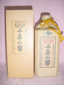 ◆限定品【千年の響】長期熟成古酒 琉球泡盛 600年の歴史 英文説明有り!!!