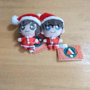 名探偵コナン キーチェーンマスコット クリスマス2018【コナン&真純】 2種セット