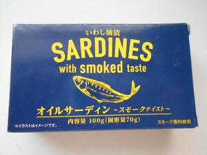 缶詰 いわし油漬 SARDINES with smoked tasted オイルサーディン スモークテイスト 固形量70g 内容総量100g 1個 新品