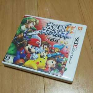 送料無料 3DS 大乱闘スマッシュブラザーズ スマブラ